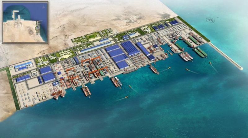 تصویری از مجتمع بین المللی صنایع دریایی سلطان سلمان واقع در راس الخیر در نزدیکی شهر صنعتی جوبیل واقع در ساحل شرقی عربستان سعودی