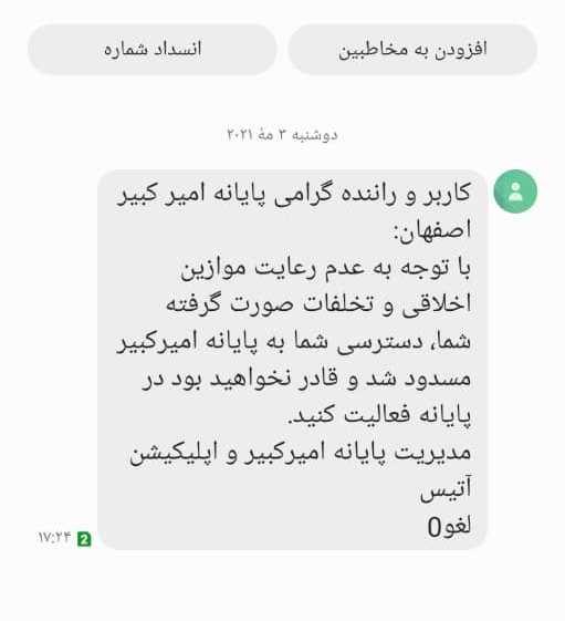 WhatsApp Image 2021-05-03 at 21.04.12