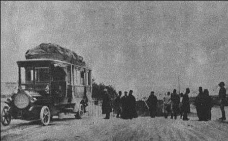 نخستین اتوبوس