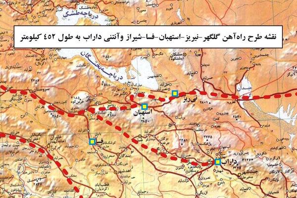 راه آهن گل گهر شیراز