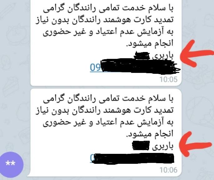 WhatsApp Image 2020-06-14 at 16.24.53