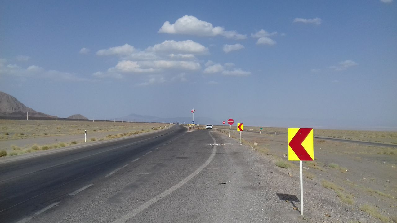 ورودی چادرملو (2)