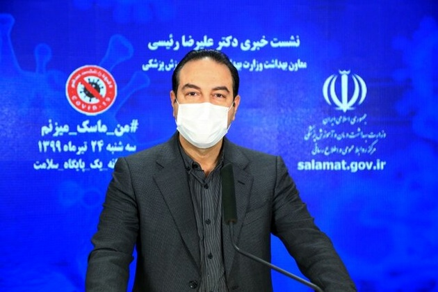 مخالفت وزارت بهداشت با برگزاری مراسم های پرجمعیت در محرم