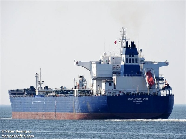 Pirates Kidnap Four Crew from Greek Tanker Off Togo – Togo Navy