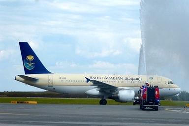 Saudi Arabian Airlines resumes Vienna services