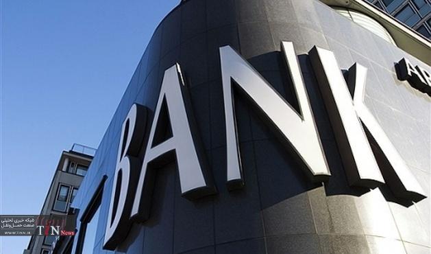 مناطق آزاد؛ مامنی مطمئن برای بانکهای خارجی
