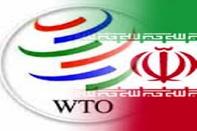 الحاق ایران به سازمان تجارت جهانی الزامی است
