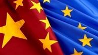 EU, China sign ocean partnership agreement