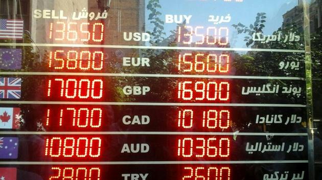 اختلاف پنج هزار تومانی نرخ خرید و فروش دلار