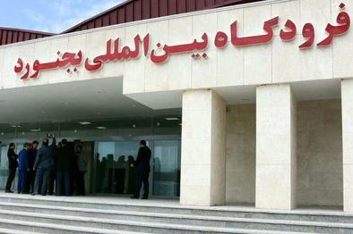 پرواز بجنورد - تهران لغو شد