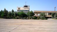 مناقصه انجام امور نظافت فرودگاه بین المللی آبادان
