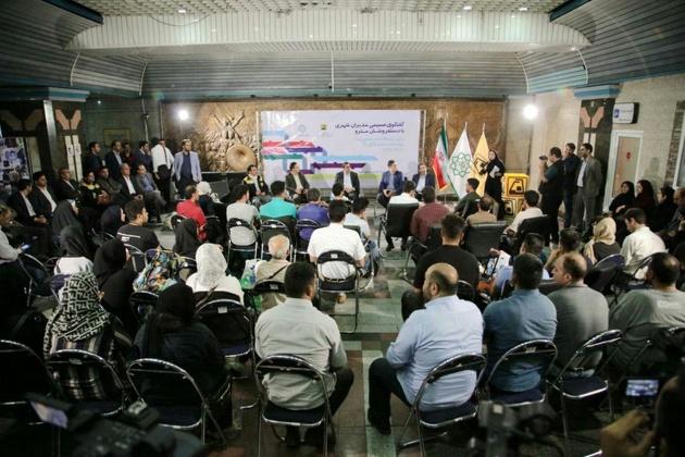 در نشست دستفروشان مترو با مدیران شهرداری تهران چه گذشت؟