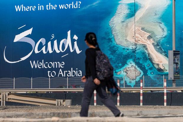 صندوق توسعه عربستان ۵۰۰ میلیون دلار برای صنعت توریسم تخصیص داد