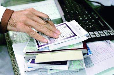 صدور کارت بیمه هوشمند برای همه افراد