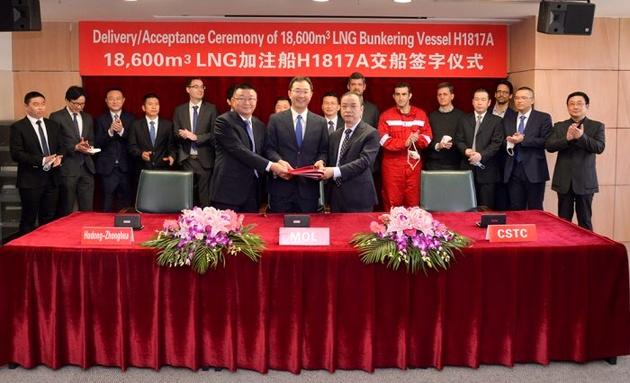 World's largest LNG bunkering vessel delivered