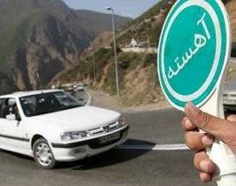 محدودیت ترافیکی در محورهای گیلان