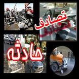 کاهش 48 درصدی متوفیان سوانح رانندگی در استان سمنان