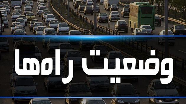 افزایش ۱۴ درصدی تردد جادهای نسبت به روز گذشته