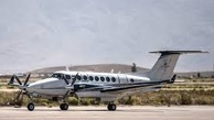 هواپیمای فلایتچک افتخار ملی و نظام اسلامی است