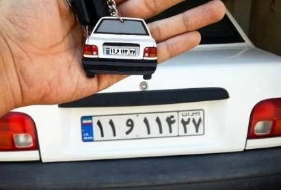 هجوم خودروهای «اسنپ» و «تپسی»  پلاک شهرستان به تهران