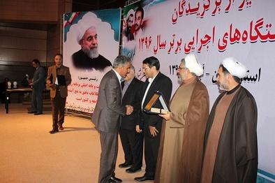 ادارهکل فرودگاههای کرمان برگزیده جشنواره شهید رجایی