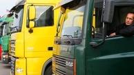 اعضای کارگروه نوسازی ناوگان حملونقل جادهای مشخص شدند