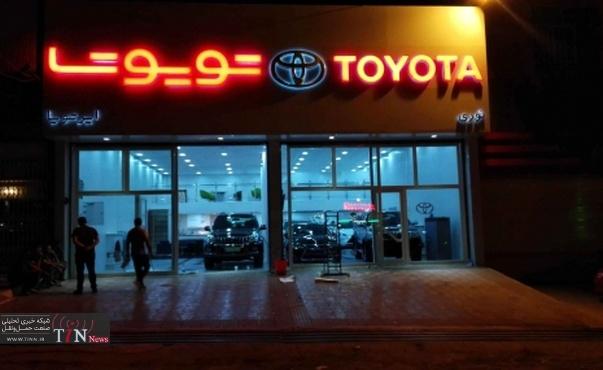 همراهی وزارت صنعت با پدرخواندههای واردات خودرو