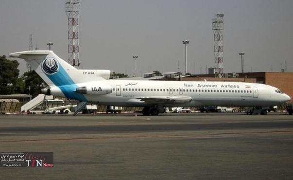 بروز رسانی سامانه اتوماسیون کنترل ترافیک هوایی در مرکز کنترل فضای کشور