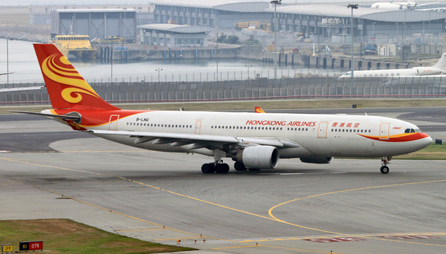 Virgin Australia and Hong Kong Airlines to Launch Codeshare Agreement