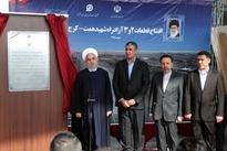 افتتاح قطعات 2 و 3 آزاد راه همت کرج که 10 سال ساخت آن طول کشید