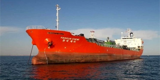 جزئیات تازه از تخلفات شناور کرهای و ارزیابی خسارات وارده به دریا