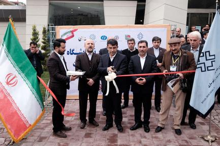دهمین همایش و نمایشگاه ملی قیر آسفالت ماشین الات