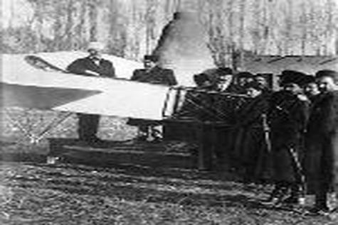 ◄ اولین هواپیما در ایران + عکس
