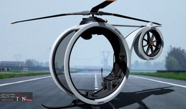 Personal Transportation Zero Helicopter