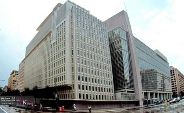 پیشبینی بانک جهانی از اوضاع اقتصاد ایران
