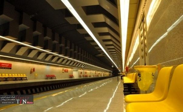 عملیات احداثخط مترو تهران - اسلامشهر آغاز می شود