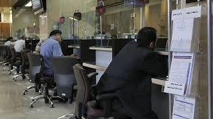 آخرین وضعیت سپردهها و تسهیلات بانکی