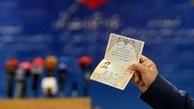 داوطلبان پاستورنشینی در روز نخست ثبتنام