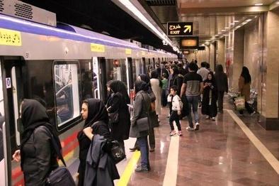 آمار مسافران در مترو تهران چقدر است؟