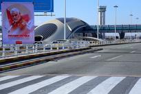 حال و هوای شهر فرودگاهی در آستانه استقبال از پیکر شهید سلیمانی و همرزمانش