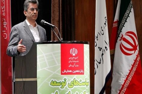 پانزدهمین همایش سیاستهای توسعه مسکن در ایران پایان یافت / متن کامل بیانیه