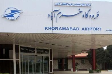 مشکل روانابهای بالادست فرودگاه خرمآباد حل میشود؟