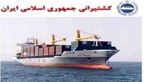 دلیل بازداشتهای زنجیرهای در شرکت کشتیرانی چیست؟