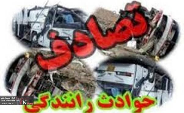 ۲ مصدوم حاصل سانحه رانندگی در شیراز