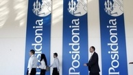Posidonia 2020 officially cancelled