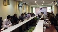 برگزاری چهاردهمین کمیته فرابخشی مرکز پژوهشهای مجلس