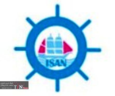 Association Wants Maritime Development Bank
