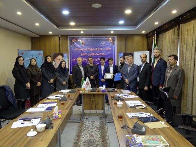 برگزاری جلسه شورای روابط عمومی های منطقه شمال غرب در تبریز