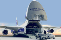 Volga-Dnepr mulling possible Ruslan successor