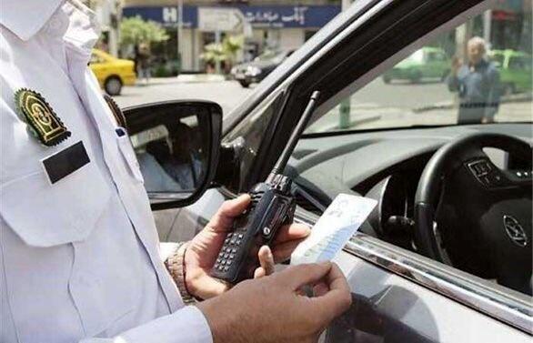 جریمه 220 میلیاردی رانندگان کرمانشاهی